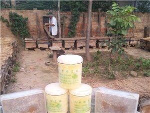 赵庄纯天然蜂蜜
