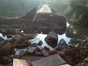 桥断路毁何时修