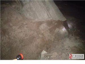 广安新天地小区门市被挖空产生安全隐患