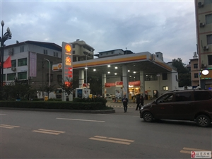 延长壳牌东河加油站