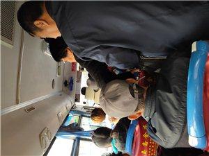 20路公共汽车