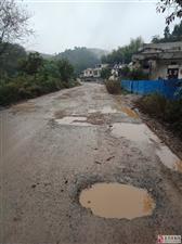 一到下雨天,汶龙的路就布满了大大小小的水潭