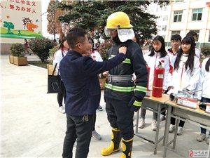 消除火灾隐患,共建平安校园