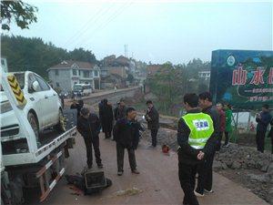 汪家镇三桂村发生车祸