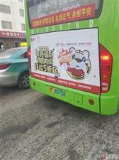 公交司机没素质