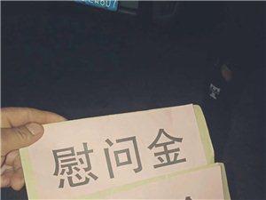 感谢旺苍政府来广东看我们