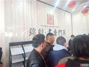 霍邱锦绣书香门第豆腐渣工程