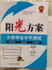 学校老师强制学生买附近书店复习资料