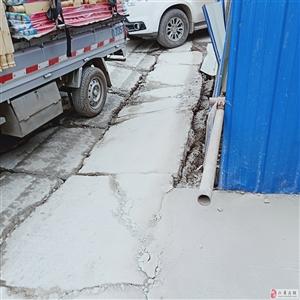 【相关部门已回复】河口乡的路也该考虑整修一下了吧???
