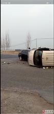307车祸