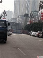 可缓解城市交通