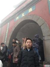 王��明冒充高干�_�