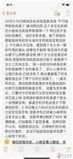 滑县王庄镇永翔温泉惊现盗贼