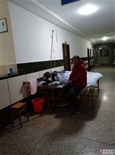 大生堂医院病人过道住院无被盖