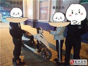 偷摩托�全程只要一分�