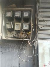 电一点都不安全
