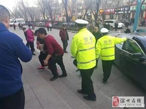 滨州交警紧急开道,好心市民为生命护航,亲属感恩送锦旗致谢