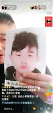 山东临沂的一个小伙子走失了两年,