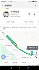 江西省美高梅市黑车为何如此泛滥