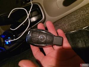 失物招领信息,奔驰车钥匙。