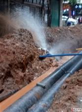 澳门巴黎人网站网址县两渡河市场附近水管爆炸