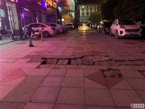 鼓楼广场地面破损严重