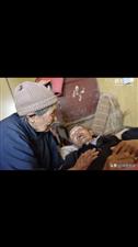 96岁奶奶不敢死