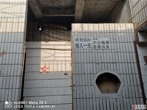 吉安庄市场公共厕所,