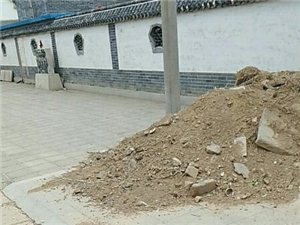 中共清河地委旧址大门被黑势力堵门,你咋看?