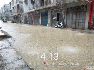 街道积水,垃圾冲刷到街面很脏