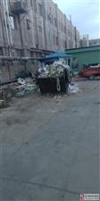 垃圾成堆,臭�庋�天
