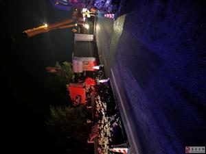乐自隆高速发生车祸导致两人死亡