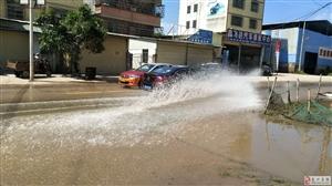 有关于马路积水问题