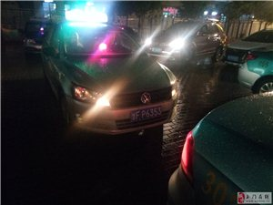 晚上出租车在火车站不在规定地点等待,乱停乱放阻挡车辆正常通行还态度蛮横!