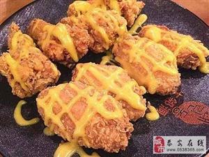 淘你欢四楼XY韩式炸鸡征服你的味蕾