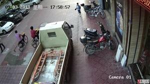 梅州梅县区人民南路骏业雅苑附近一名小朋友开学第一天就骑走别人的自行车
