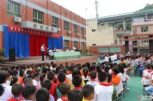 桐木镇中心学校庆祝教师节暨开学典礼