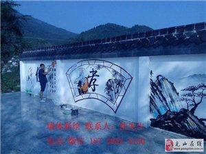 光山墙体彩绘,学校幼儿园墙体彩绘,公园广场墙体彩绘,文化墙。