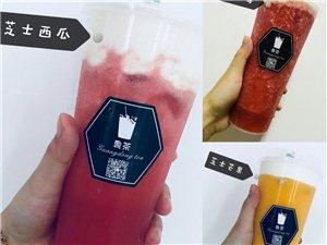 粤茶疯狂全化州