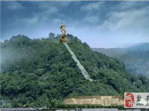 无聊……问下……两江广场后山嫘祖雕像还建不……