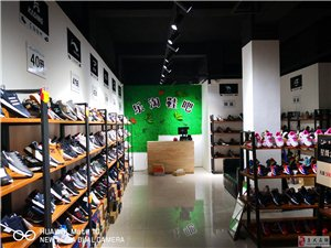 美高梅注册乐淘鞋吧-大众路店开业了