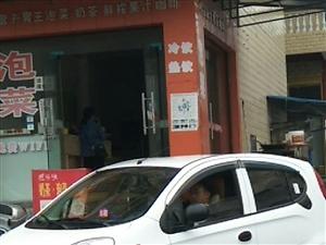 正规博彩官方网址第三个出租车公司