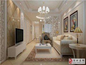 室内装潢设计