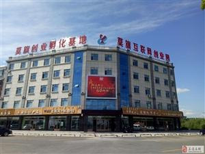 京东·中国特产·威尼斯娱乐馆招聘营业员一名,会简单的计算机操作,有相关工作经验者优先。工资面议,周六日双休