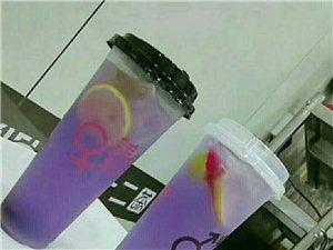 十二茶饮品店国庆8折优惠