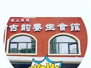 【国庆特惠】19.9元抢购原价118元周身养生按摩一次,拼手速