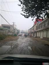 庄村到高落泥泞不堪的马路