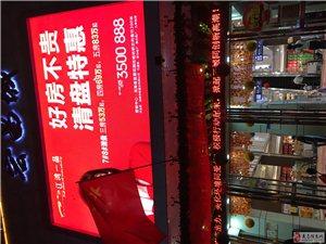 大家好,今天下午我到宏昌城买东西,买到东西出来电动车尾箱被人家弄坏了