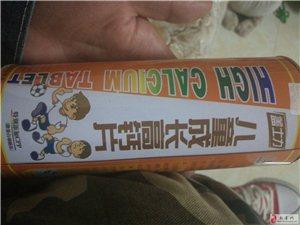 哪里可以买到盖士力儿童钙片。