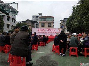 """""""""""九九重阳,平安护航""""2018年三官坪社区首届敬老联谊会"""